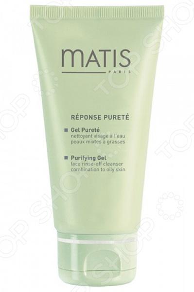 Гель очищающий для лица Matis