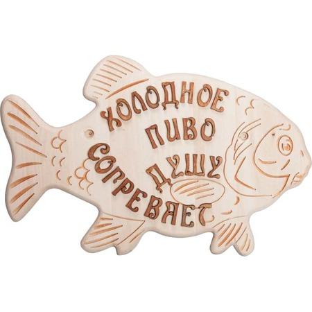 Купить Панно для бани и сауны Банные штучки «Рыбка»