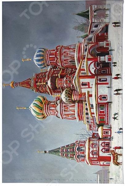 Обложка для автодокументов кожаная Mitya Veselkov «Храм Василия Блаженного»