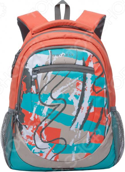 Рюкзак молодежный Grizzly RD-751-1/2