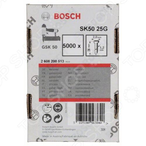 Набор штифтов с потайной головкой Bosch SK50 25G