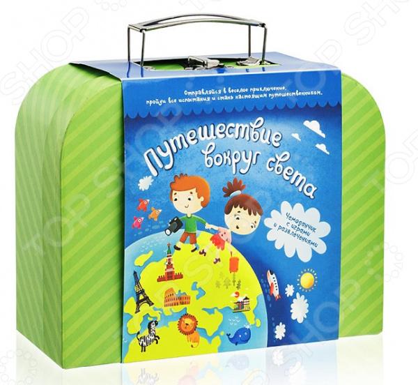 Набор для творчества Подарок в чемодане «Путешествие вокруг света»