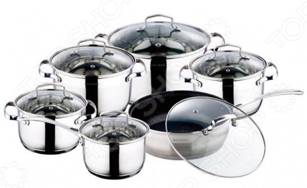 Набор посуды для готовки Bergner 1683 BG казан чугунный bergner с крышкой цвет красный 4 л