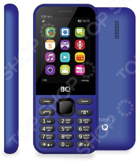 Мобильный телефон BQ 2831 Step XL+ мобильный телефон bq mobile bq 2831 step xl red