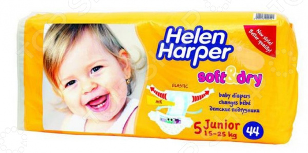 Подгузники Helen Harper Soft Dry junior (15-25 кг)