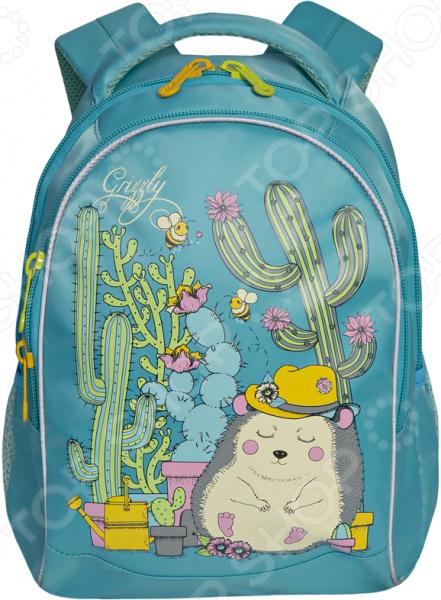 Рюкзак школьный Grizzly RG-762-1
