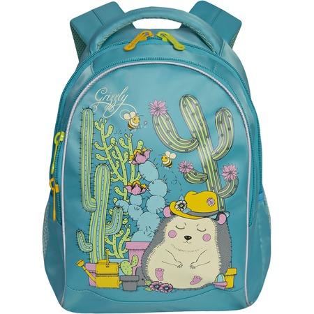 Купить Рюкзак школьный Grizzly RG-762-1