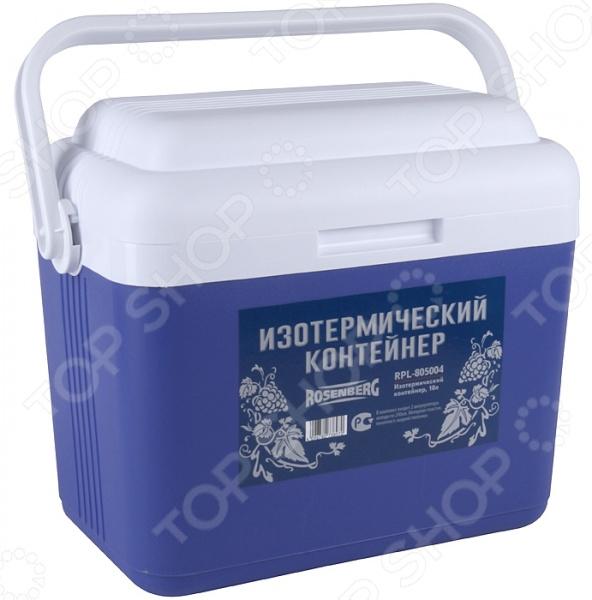 Изотермический контейнер RPL-805004