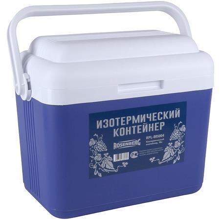 Купить Изотермический контейнер Rosenberg RPL-805004