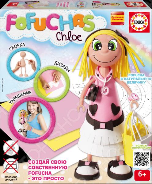 Набор для создания куклы Educa Фофуча Хлоя отличный набор для детского творчества, который станет чудесным подарком для вашего любимого чада. Немного терпения и фантазии и длинноногая куколка Фофуча готова. Не удивимся, если в дальнейшем она станет самой любимой игрушкой для вашей доченьки, ведь малышка создала ее своими ручками. В игровой набор входит все необходимое: сборное тело куклы из пластика, 5 листов ЭВА, скотч, схемы, картонные детали, самоклеящиеся глаза, рот и инструкция. Рекомендовано для детей в возрасте от 6-ти лет.