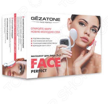 фото Миостимулятор для светотерапии и лифтинга кожи Gezatone Biolift4 Face Perfect, Массажеры для лица