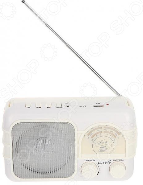 Радиоприемник СИГНАЛ РП-111 радиоприемник дв св укв