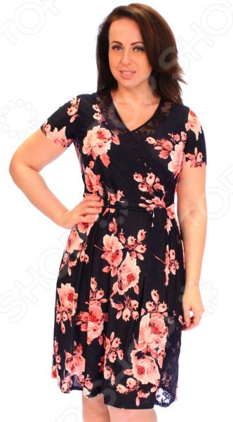 Платье Матекс «Дамское очарование». Цвет: розовый