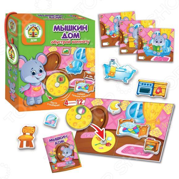 Игра настольная с липучками Vladi Toys «Мышкин дом»