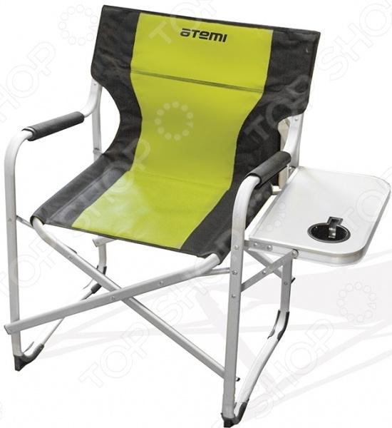 Кресло складное Atemi AFC-800 цена 2016
