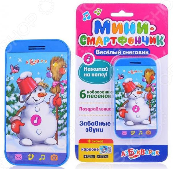 Телефон обучающий Азбукварик «Мини-смартфончик. Веселый снеговик» азбукварик электронная игрушка мини смартфончик репка