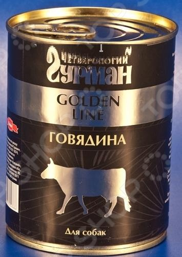 Корм консервированный для собак Четвероногий Гурман Golden «Говядина натуральная в желе»