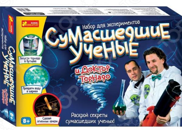 Набор для экспериментов Ранок «Сумасшедшие ученые и Доктор Торнадо» стоимость