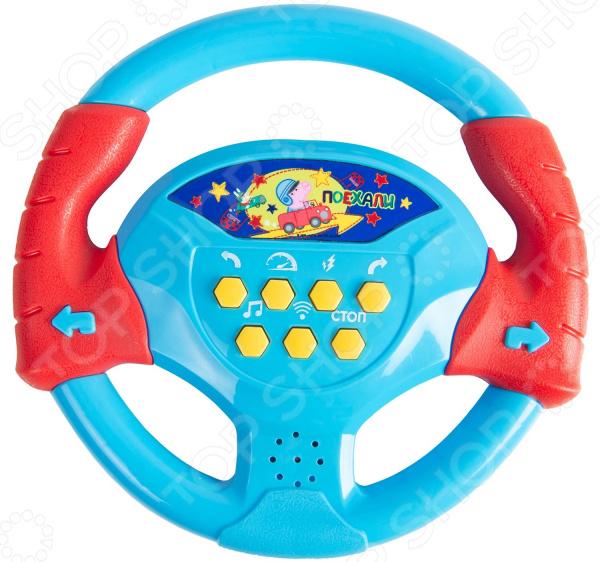 Руль игрушечный Peppa Pig со светом и звуком