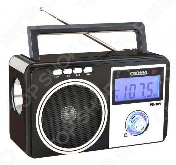 Радиоприемник СИГНАЛ РП-109