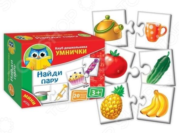 Игра настольная развивающая для ребенка Vladi Toys «Найди пару»