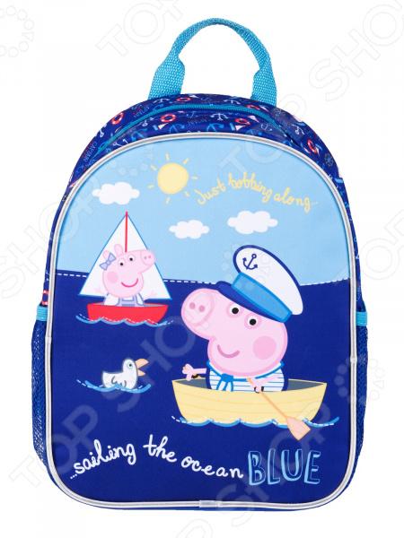 Рюкзак дошкольный Peppa Pig средний «Море»