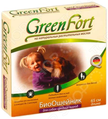 Ошейник для собак средних размеров от эктопаразитов Green Fort G105 капли для кошек от эктопаразитов green fort g109