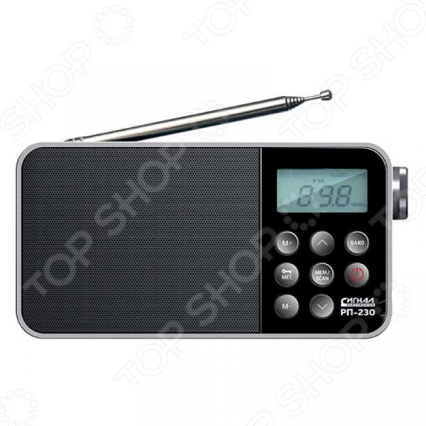 Радиоприемник СИГНАЛ РП-230 стационарный