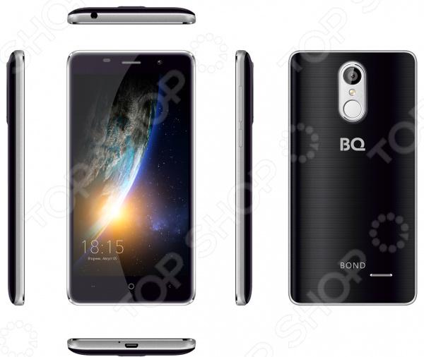 Смартфон BQ БОНД современный мобильный телефон, работающий на базе операционной системы Android 6.0. Главная изюминка устройства заключается в его дисплее со стеклом повышенной прочности, изготовленном по технологии Military Bullet Proof. При этом смартфон также будет защищен от несанкционированного доступа благодаря встроенному сканеру отпечатка пальца.  Яркий дисплей повышенной четкости с IPS матрицей порадует красивой картинкой и сочными цветами.  Сканер отпечатков пальцев позволяет разблокировать экран одним прикосновением.  Усиленное стекло устойчиво к механическим повреждениям.  Основная камера на 8 МП и фронтальная на 5 МП.  Вес телефона составляет всего 181 грамм. Смартфон оснащен четырехъядерным процессором, производительности которого хватит для комфортной работы с большинством современных приложений. Объем встроенной памяти составляет 8 Гб и может быть расширен за счет покупки micro SD карты.
