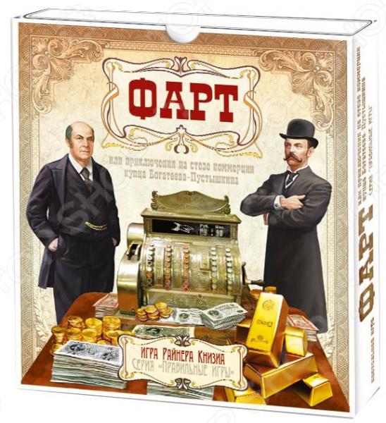 Игра карточная Правильные игры «Фарт»