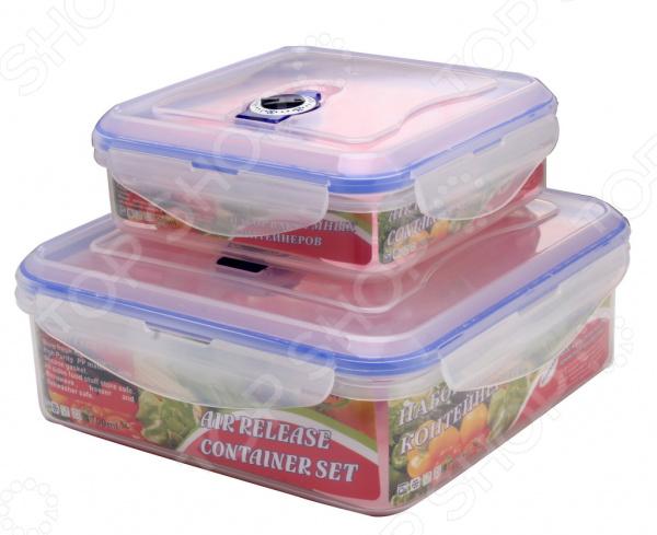Набор контейнеров для продуктов Queen Ruby QR-8574
