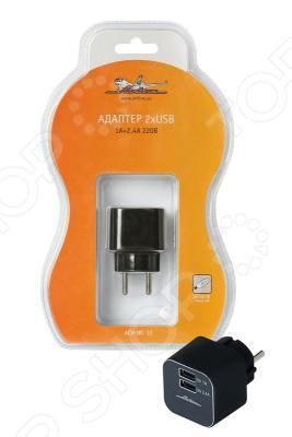 Зарядное устройство Airline ACH-WC-10