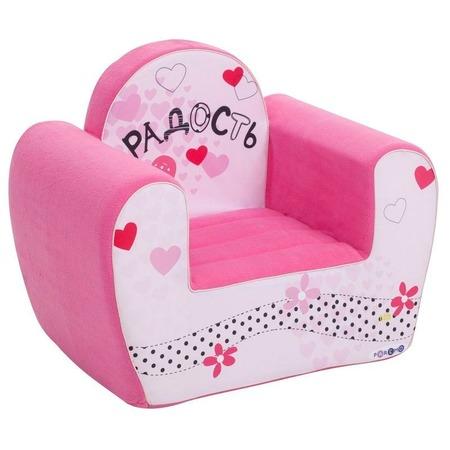 Купить Кресло детское игровое PAREMO «Радость»