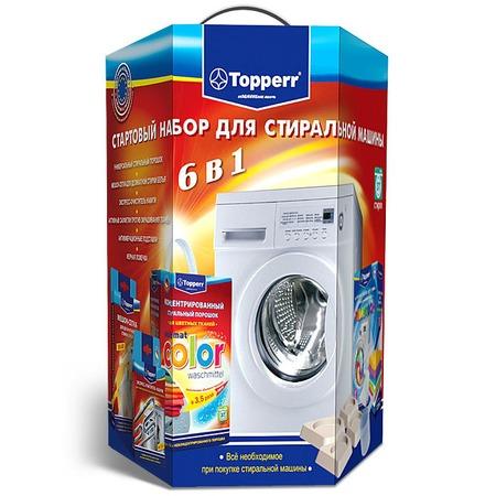 Купить Набор стартовый для стиральной машины Topperr 3209