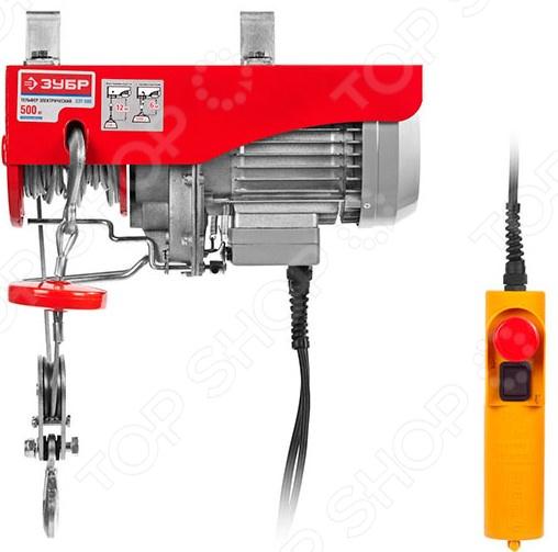 Тельфер электрический Зубр ЗЭТ-1000 тельфер электрический einhell 1050 вт 600 кг