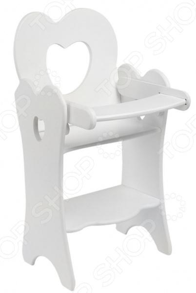 Стул для кормления куклы PAREMO «Сердечко» стульчик для кормления inglesina my time цвет sugar az91k9sgaru