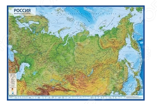 Карта настенная Globen «Россия Физическая» (капсульная ламинация)