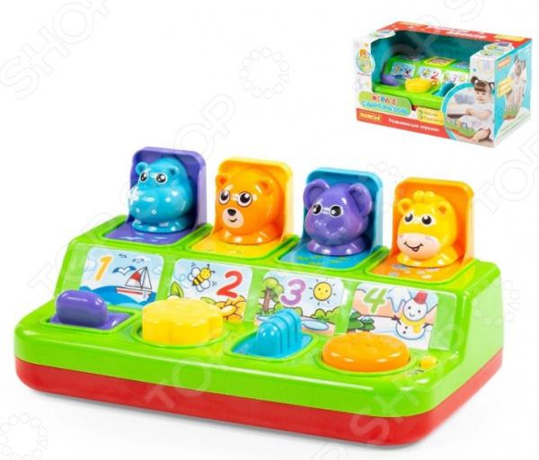 Игрушка развивающая для малыша POLESIE «Игра с сюрпризом»