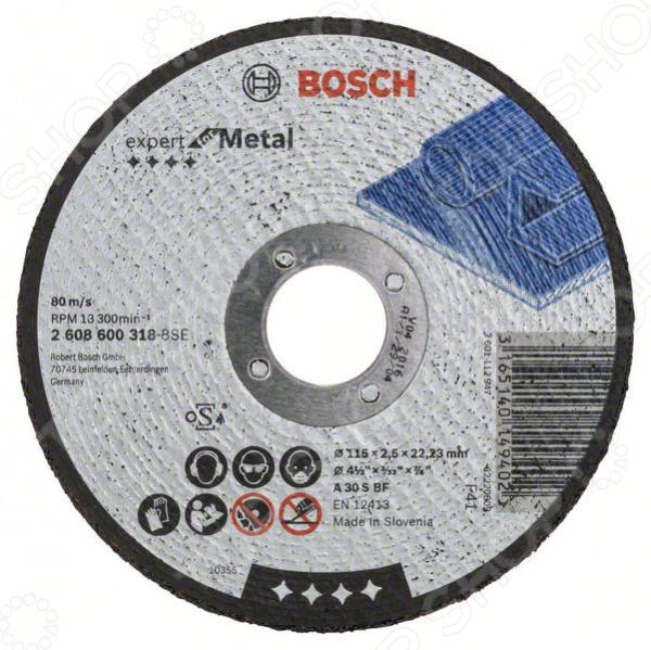 Диск отрезной по металлу Bosch набор шлифовальных листов bosch 2609256a35