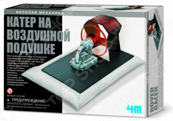 Набор для изобретателей 4M «Катер на воздушной подушке» испанский топор truper ml 4m 14972