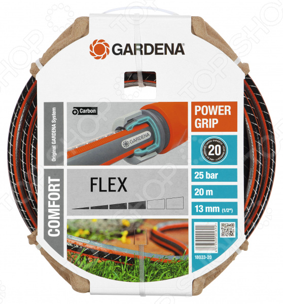Шланг Gardena Flex