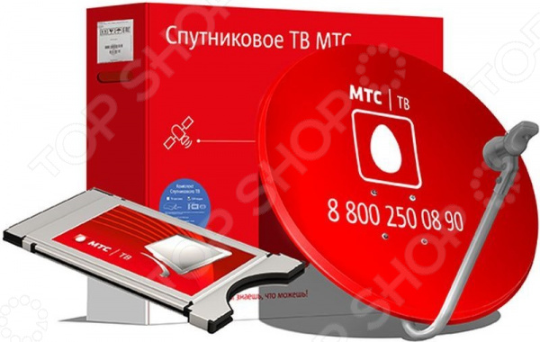 цена на Комплект спутникового телевидения МТС №192