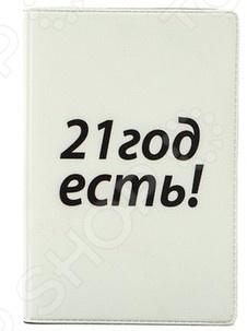 Обложка для автодокументов кожаная Mitya Veselkov «21 год уже есть!»