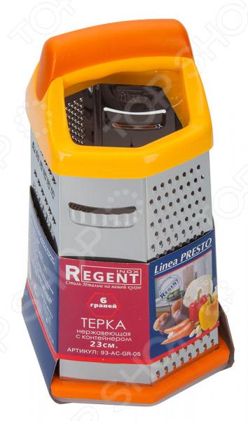 Терка с контейнером Regent 93-AC-GR-05 подставка для бумажного полотенца regent