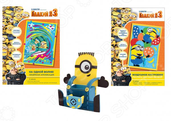 Набор для детского творчества Universal «Миньоны» universal миньоны набор для детского творчества гадкий я 9 предметов page 7
