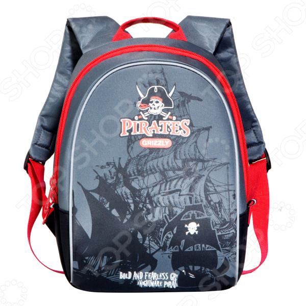 Рюкзак школьный Grizzly RB-628-4/2