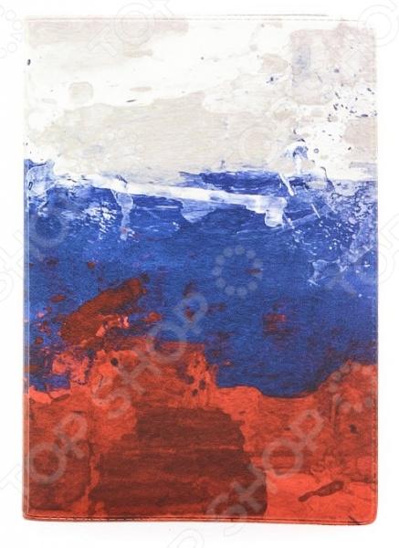 Обложка для паспорта кожаная Mitya Veselkov «Флаг Российской Федерации»
