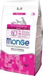 Корм сухой для собак миниатюрных пород Monge Natural Superpremium Extra Small Rich in Chicken