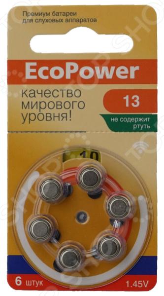 Батарейка для слуховых аппаратов ECOPOWER Type 13 13 type quadruple with switch potentiometer b50k shaft 15mm