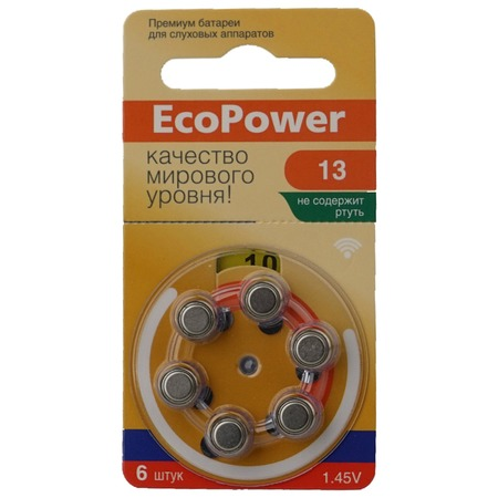 Батарейка для слуховых аппаратов ECOPOWER Type 13